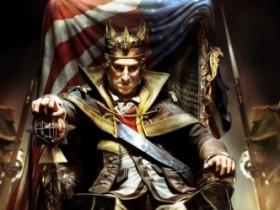 Вице-президент Джордж Вашингтон