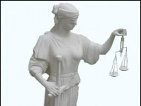 Министерство,юстиции