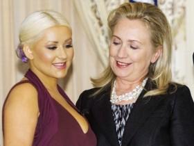 Хилари Клинтон, Кристина Агилера