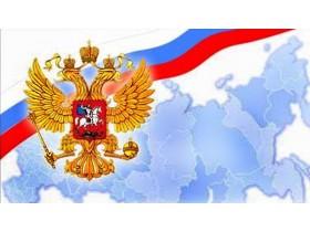 С середины года инфляция в РФ составила 4,7%