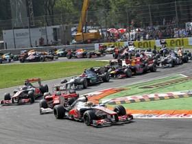 Формулы-1