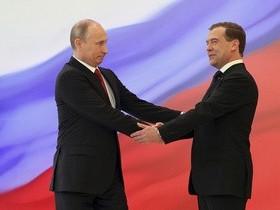 Путин,,медведев