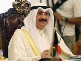 Глава,ЦБ,Кувейта