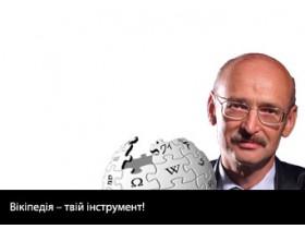 Юрий Пероганич