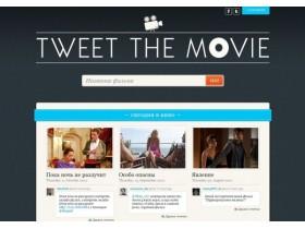 TweetTheMovie