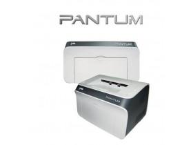 Pantum - это первый новый игрок за долгое время