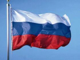 флаг,россии