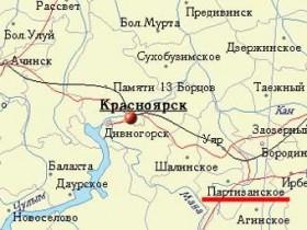 краснодарский,край