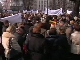 акция протеста в Риге