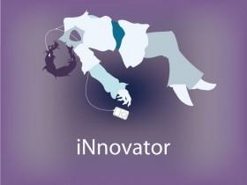 инноватор