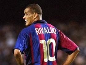 Ривалдо