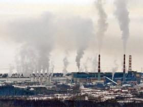 химический,завод