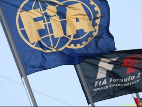 Новый Договор Согласия, FIA