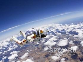 Стратосферный прыжок