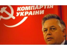 4 парламентария КПУ требуют предложить им прямой эфир