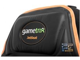 Gametrix