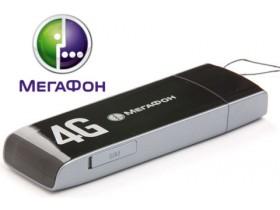 4G-модемов «МегаФон»
