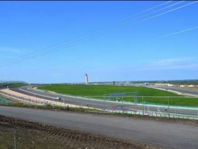 Circuit of the Americas