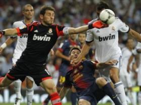 Реал и Барселона