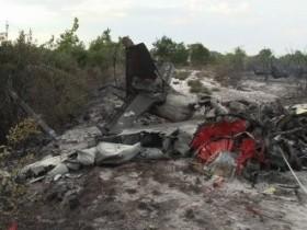 Бык,52,авиакатастрофа