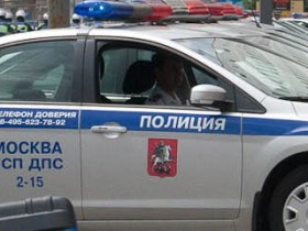 русскаяполиция