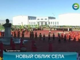 Туркмения,памятник