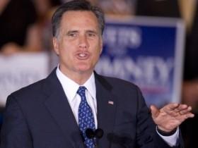 Митт,Ромни,