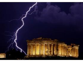 греция,