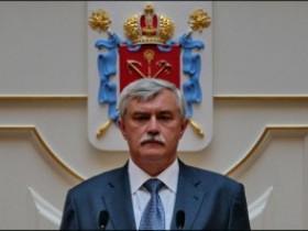 Геннадий Полтавченко
