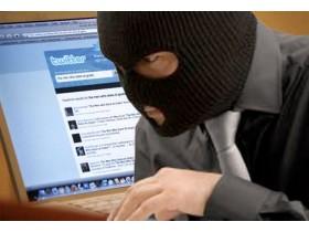 киберугрозы