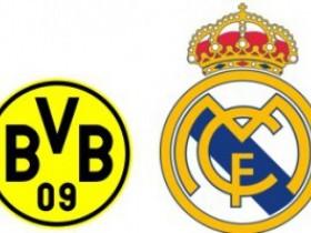 Боруссия Дортмунд - Реал Мадрид
