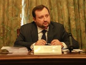 Арбузов