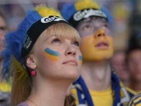 украинцы,поклонники
