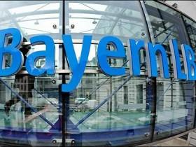 Банк BayernLB