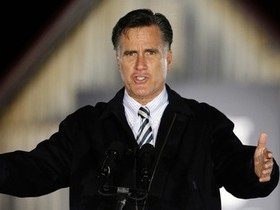 Ромни