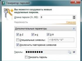 kaspersky,Password,Manager