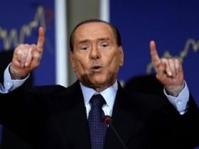Сильвио Берлускон