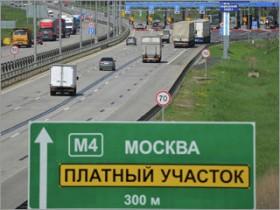 Липецк,Россия