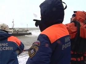 судно,МЧС РФ