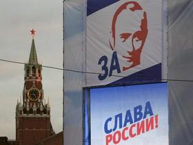 политика,РФ