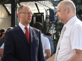 Турчинов,Яценюк