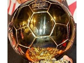 Золотой мячик