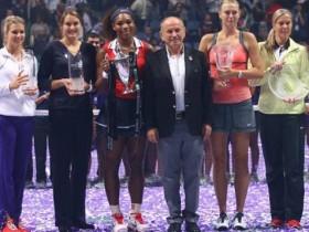 Окончательный чемпионат WTA