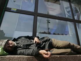 безработица,бездомный