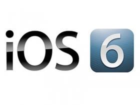 Устройства iOS