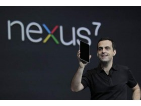 О темпах реализации микропланшетов Nexus 7