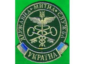 таможенная работа Украины