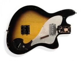 разделенная гитара