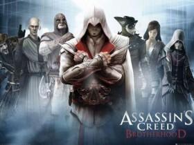 Assassin'с Creed III
