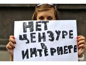 """Входит в силу законопроект о """"темных перечнях"""" веб-сайтов"""
